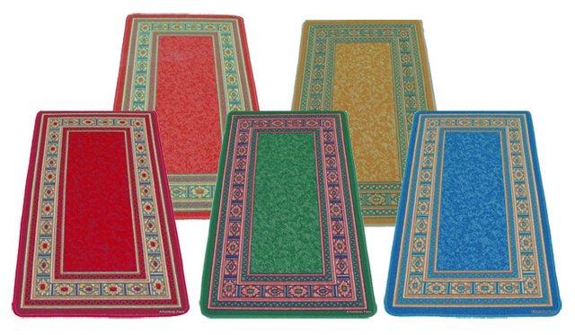 Tendencias hogar inicio tienda alfombras alfombras - Alfombras para el hogar ...